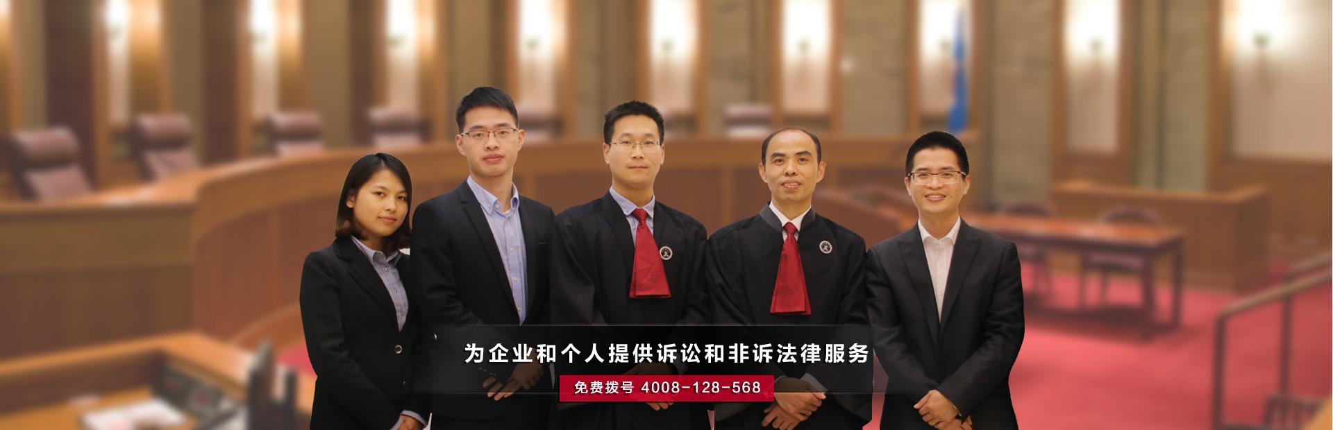 张全明律师大图3