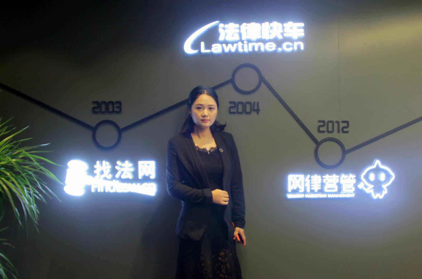 赵婧律师受邀录制找法网法律视频