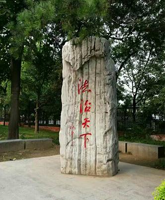 吴宇祥律师照片6