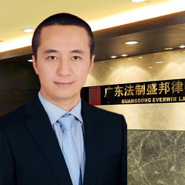广州商事律师|广州金融律师|广州房地产律师|广州涉外律师|广州辩护律师 - 广州李大伟律师团队网