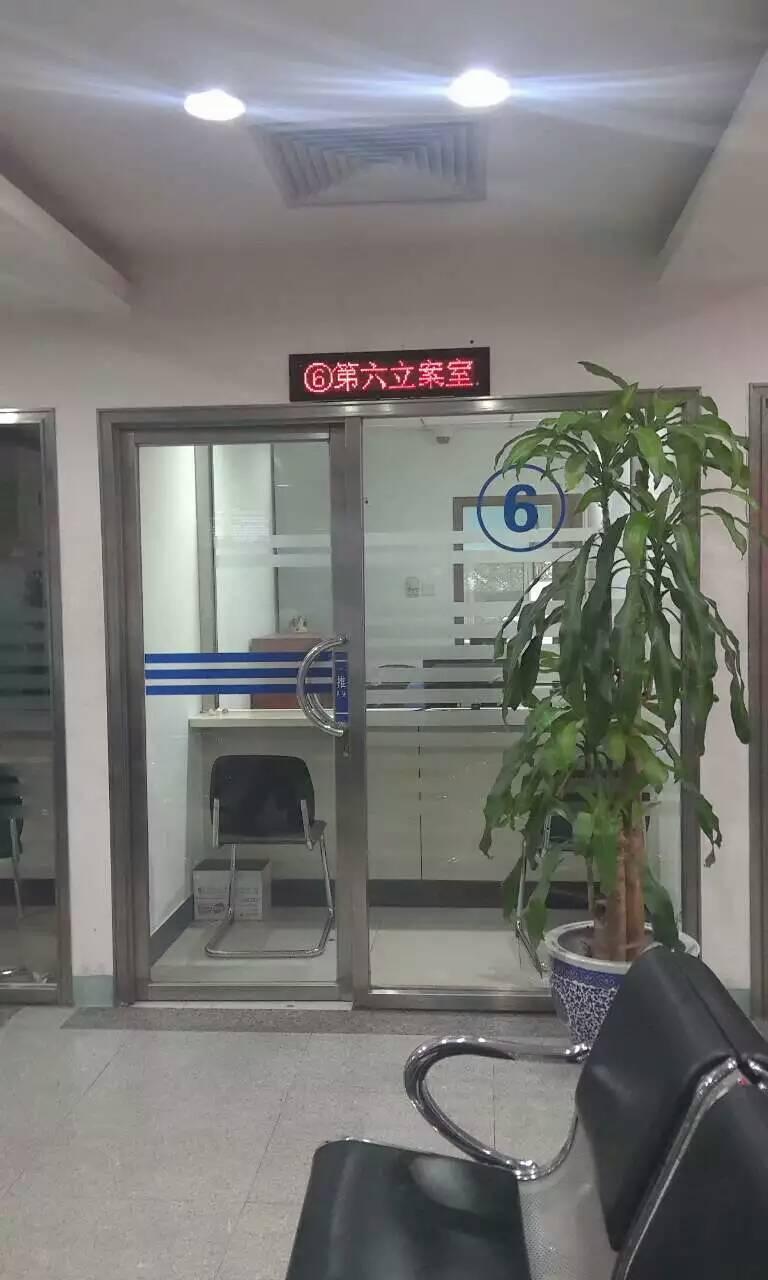 李律师在北京法院立案