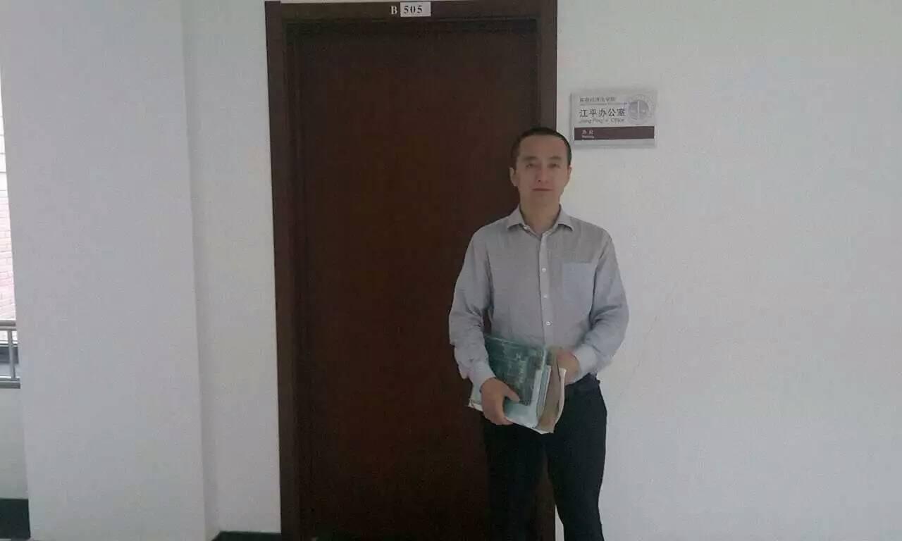 李律师在中国政法大学研究生院