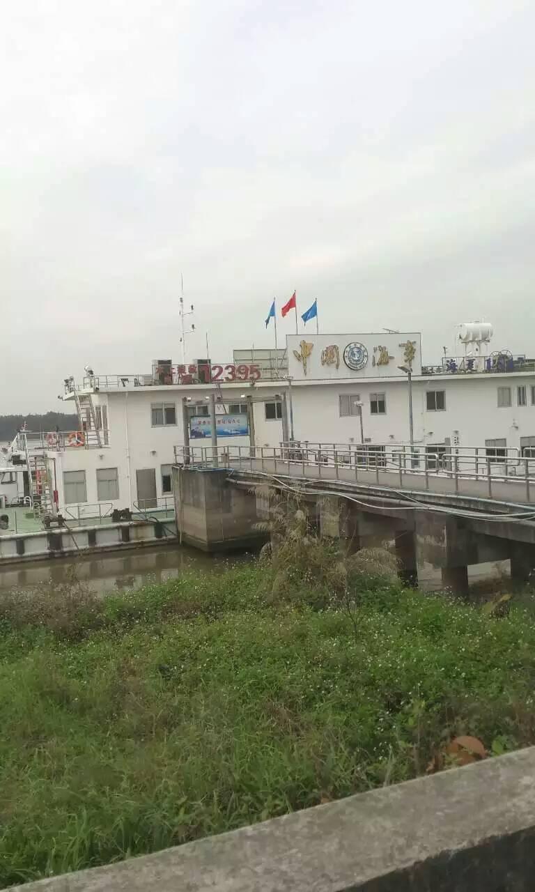 李律师前往中国海事行政管理机关调查取证