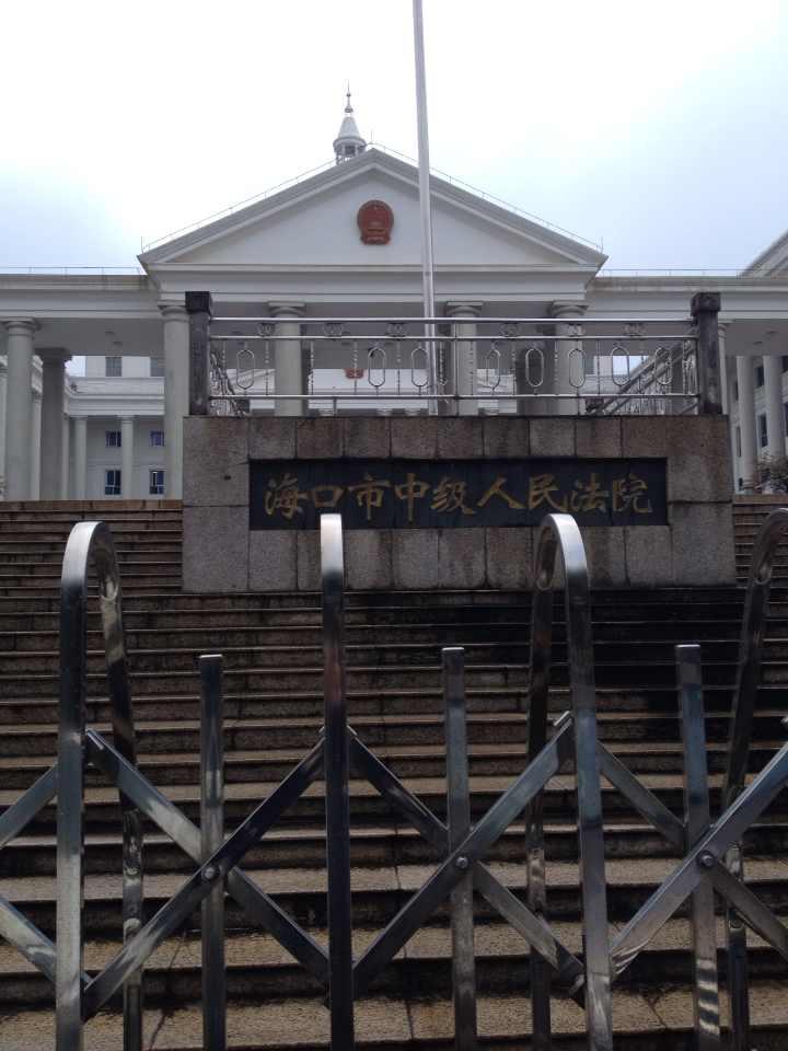 李律师在海口市中级人民法院办案