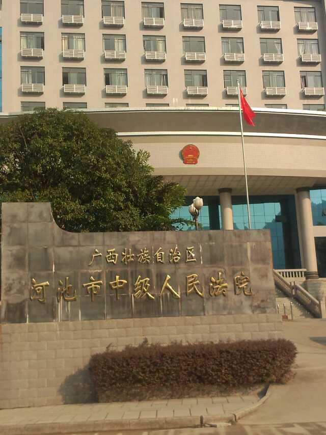 李律师在广西河池市中级人民法院办案