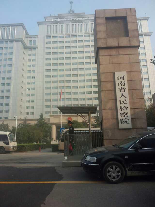 李律师前往河南省人民检察院代理林某某重大贿赂案