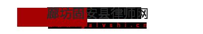 头部logo