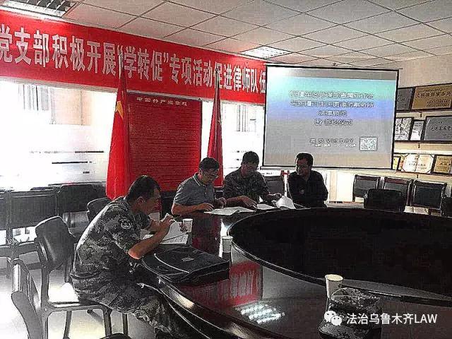 百丰天圆所与新疆军区某部工作处举行法律顾问签约仪式
