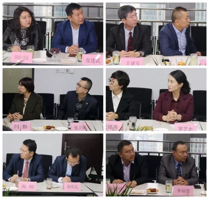 新疆百丰天圆律师事务所闫勤主任重庆参观学习