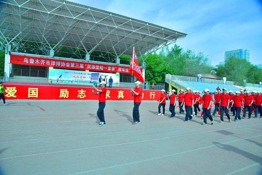 百丰恒瑞律师事务所参加运动会