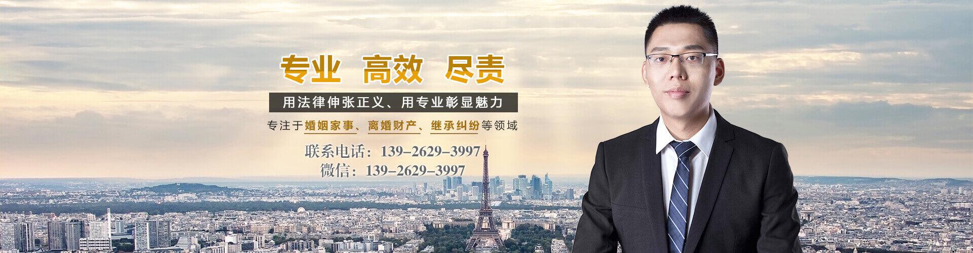 广州离婚律师-林浩律师