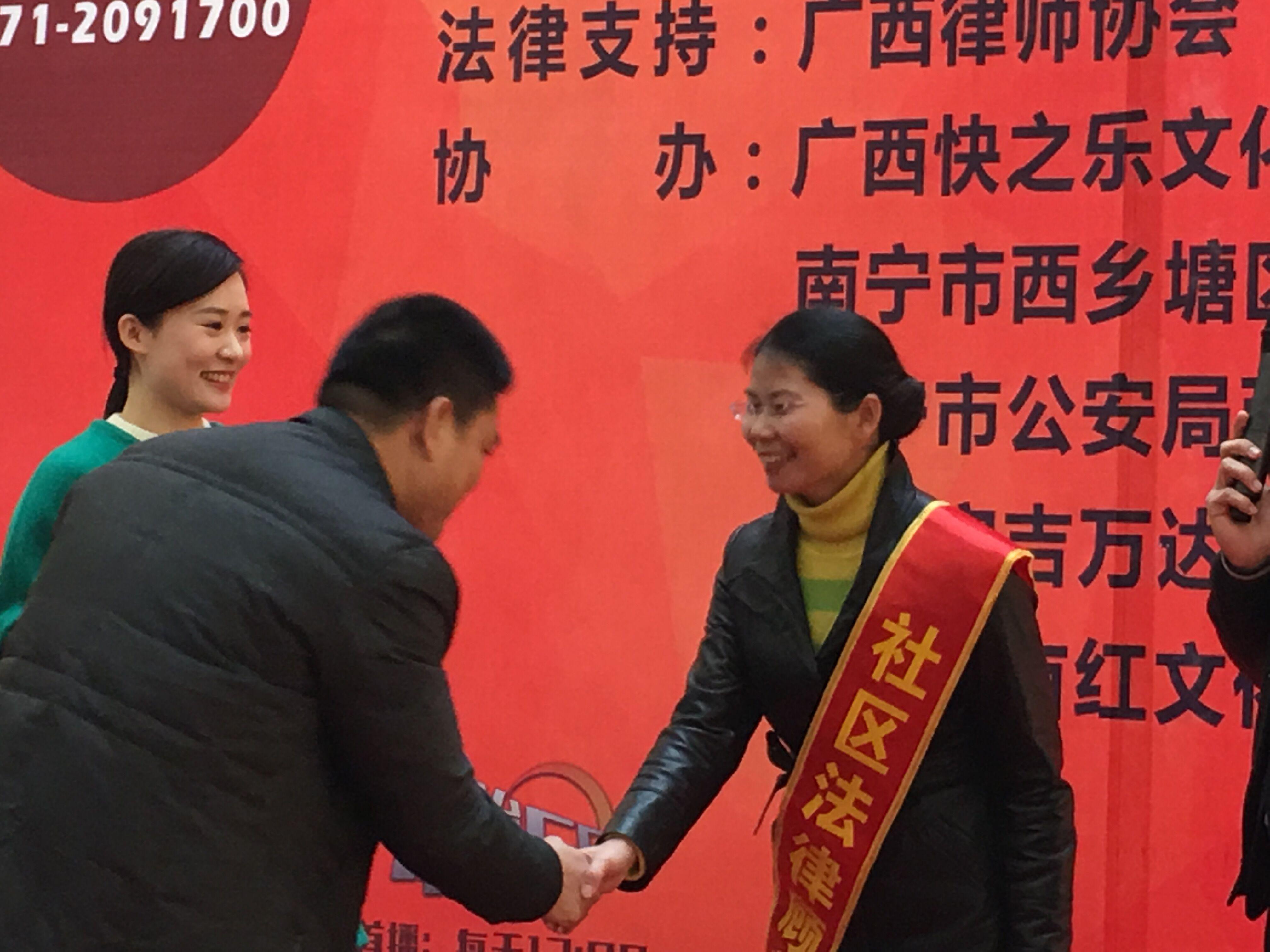 南宁市司法局长授予蒋律师安吉万达社区法律顾问现场照片
