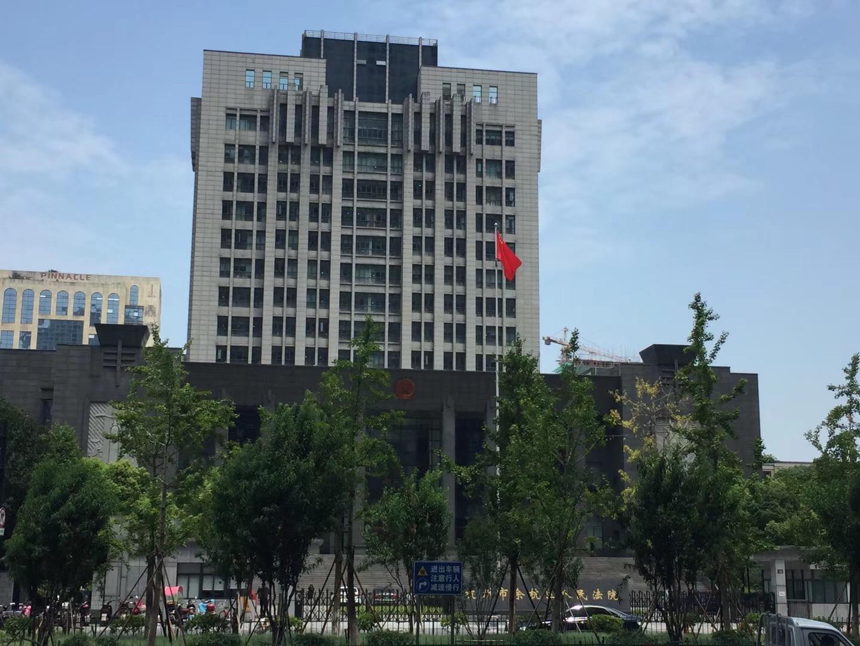杭州市余杭区人民法院