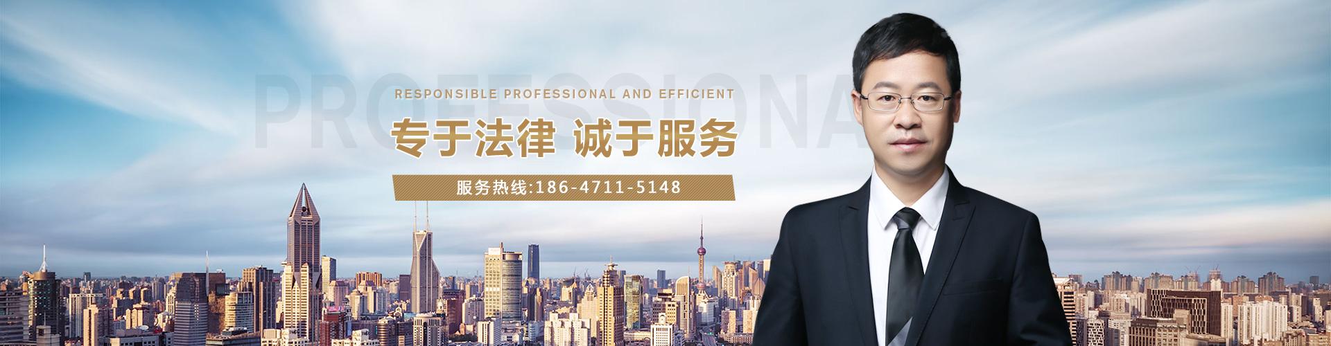 内蒙古张建忠律师1
