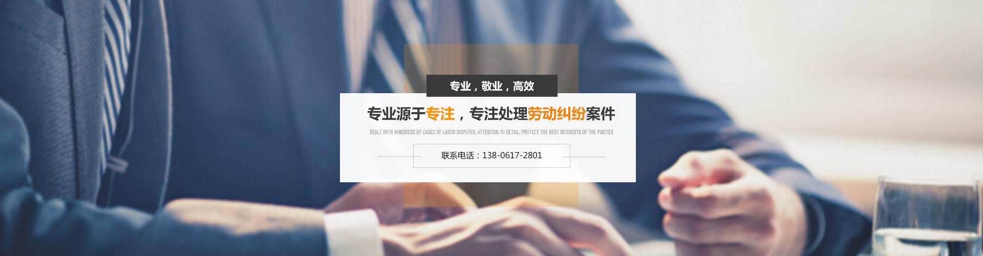 天津秦宇律师