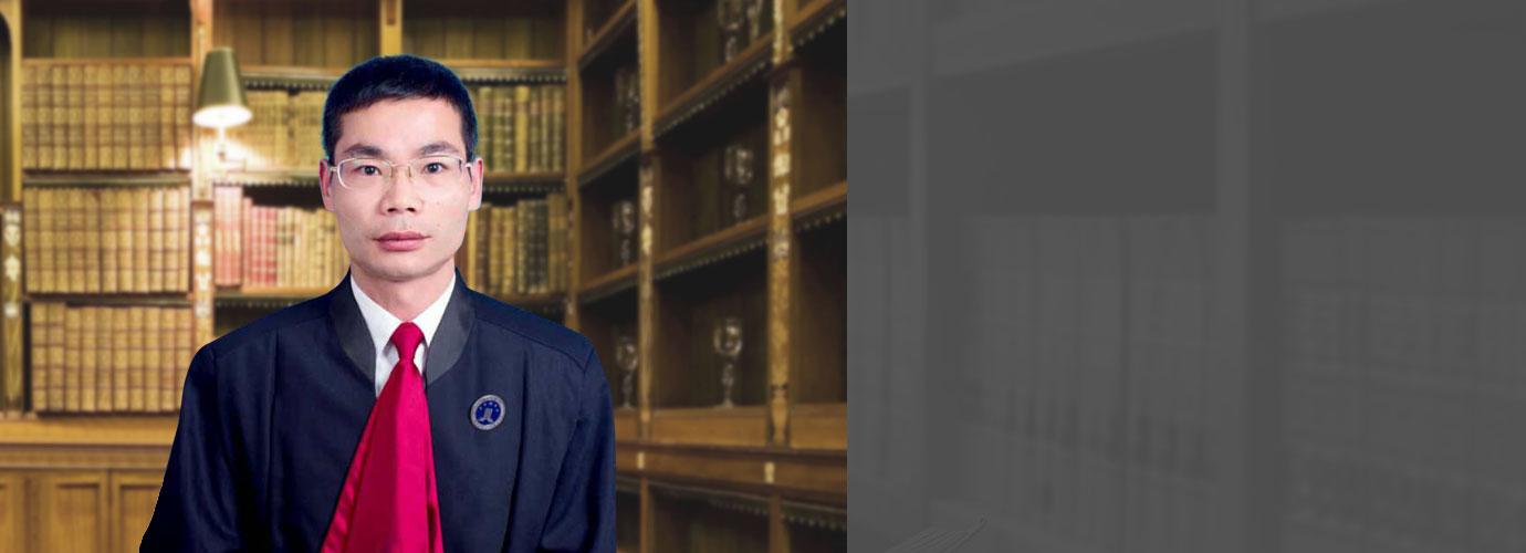启东合同纠纷律师|启东房产纠纷律师|启东债权债务律师|启东刑事辩护律师 - 启东市知名律师 吴红权