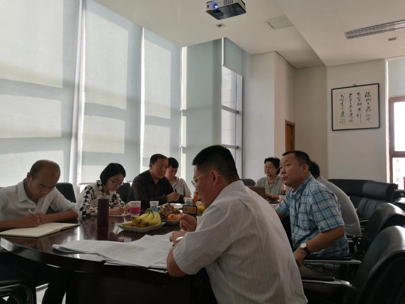 地方政府规范性文件废止后司法救济路径及对策研讨会