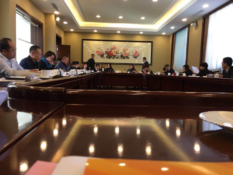 中国人民政治协商会议呼和浩特市赛罕区第四届委员会