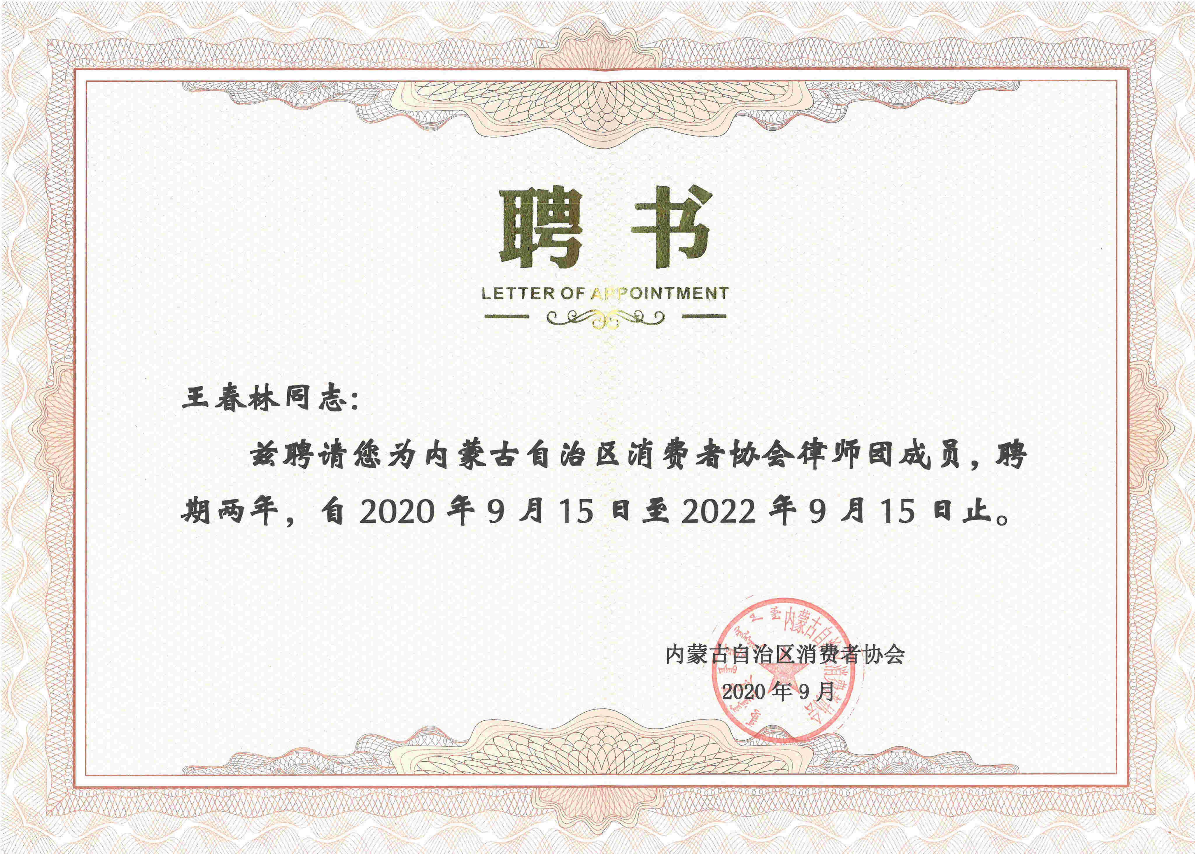 SKM_28720090717340_万能看图王
