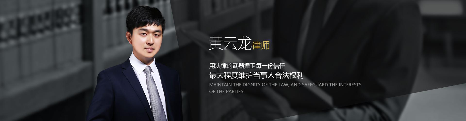 云南刑事辩护服务网