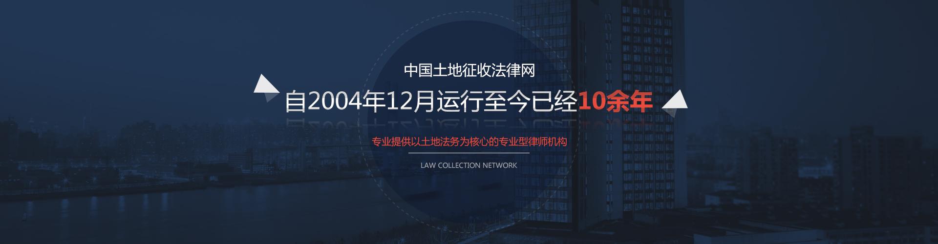 闫凤翥律师