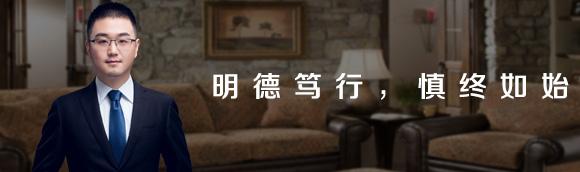 上海企业顾问律师|上海企业融资律师|上海私募基金律师 - 上海企业顾问律师网