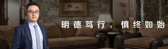 上海企业顾问律师|上海企业融资律师|上海私募基金律师 - 上海戴鹏飞律师团队