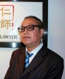 金承刚律师