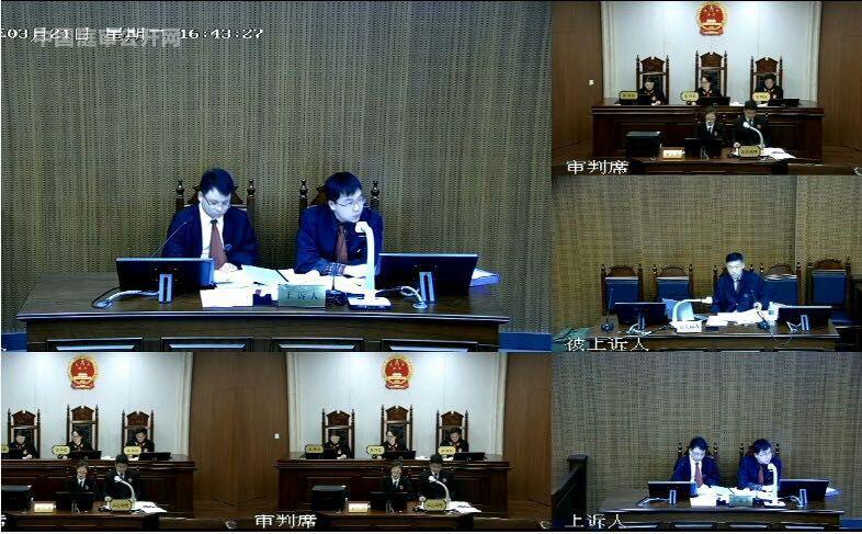 最高人民法院庭审直播