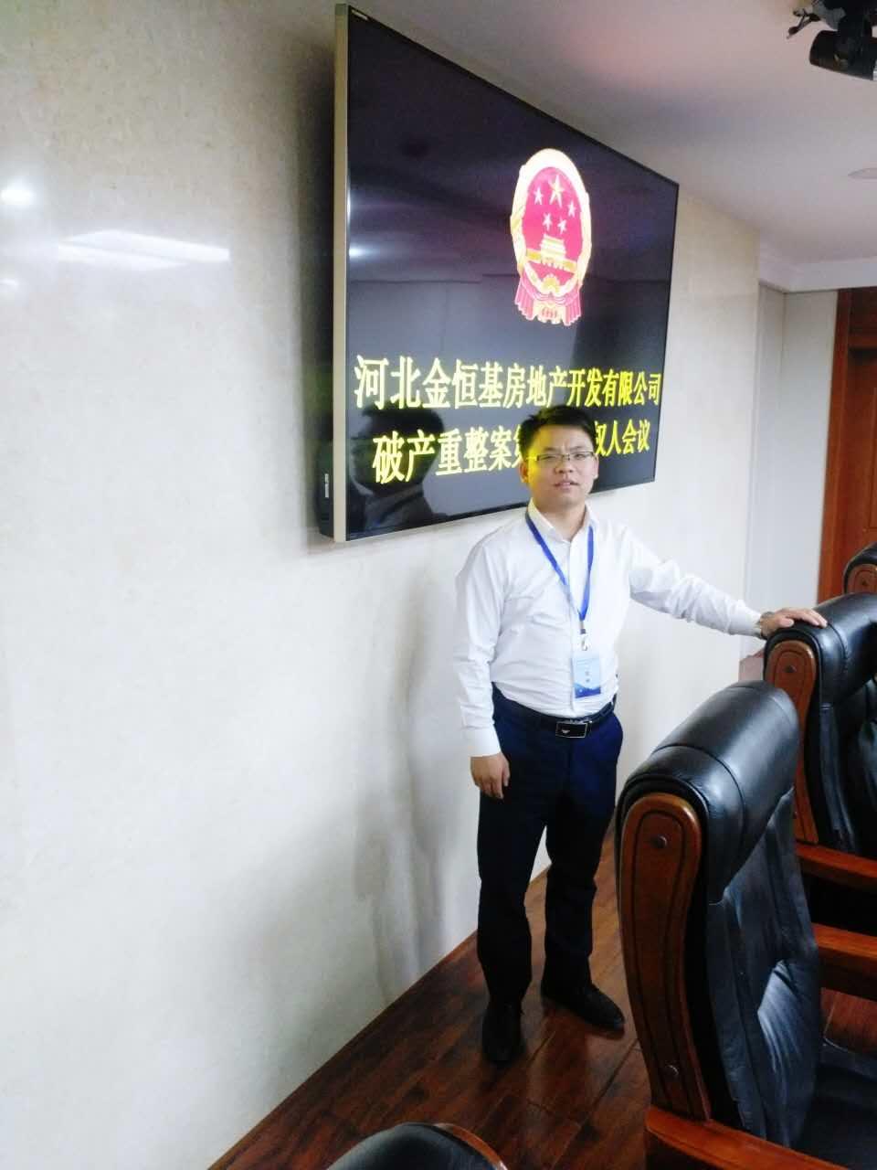 刘新勇律师代表破产管理人参加债权人会议!