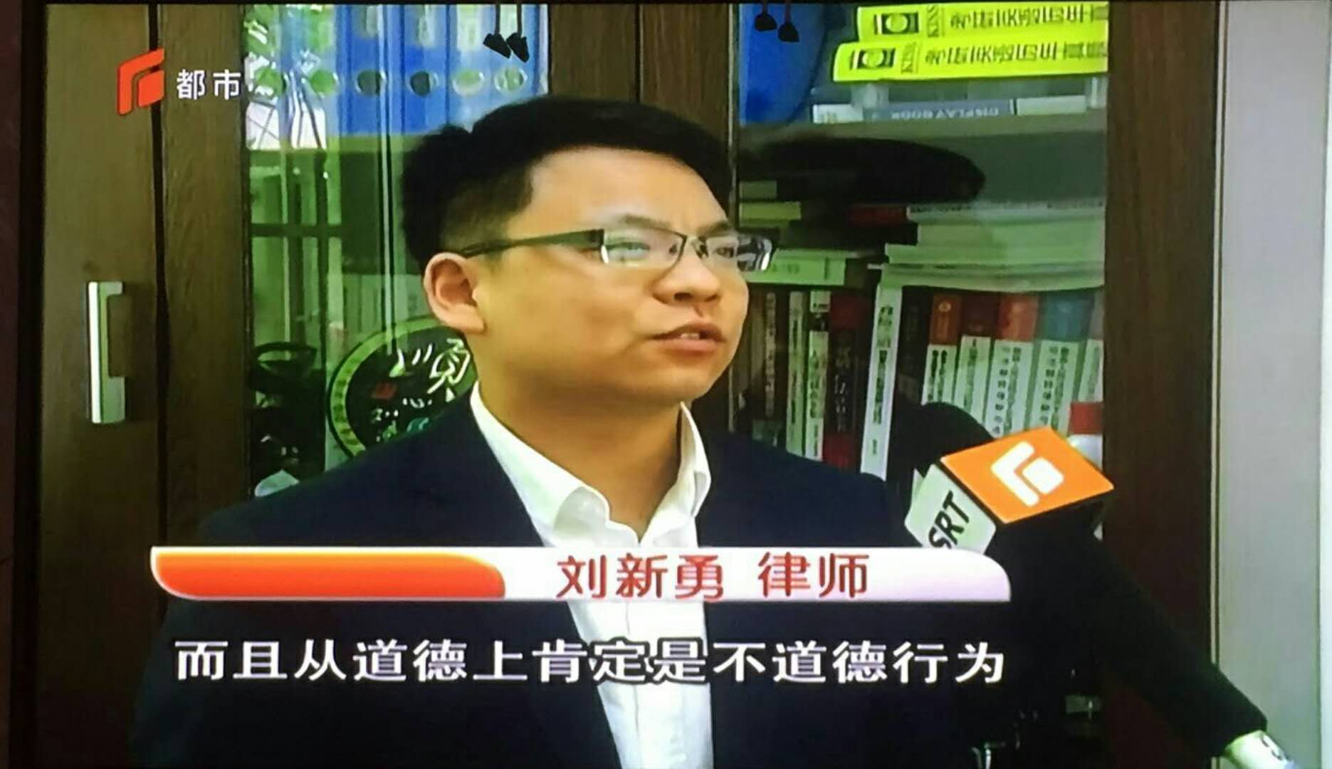 刘新勇律师接受石家庄电视台采访