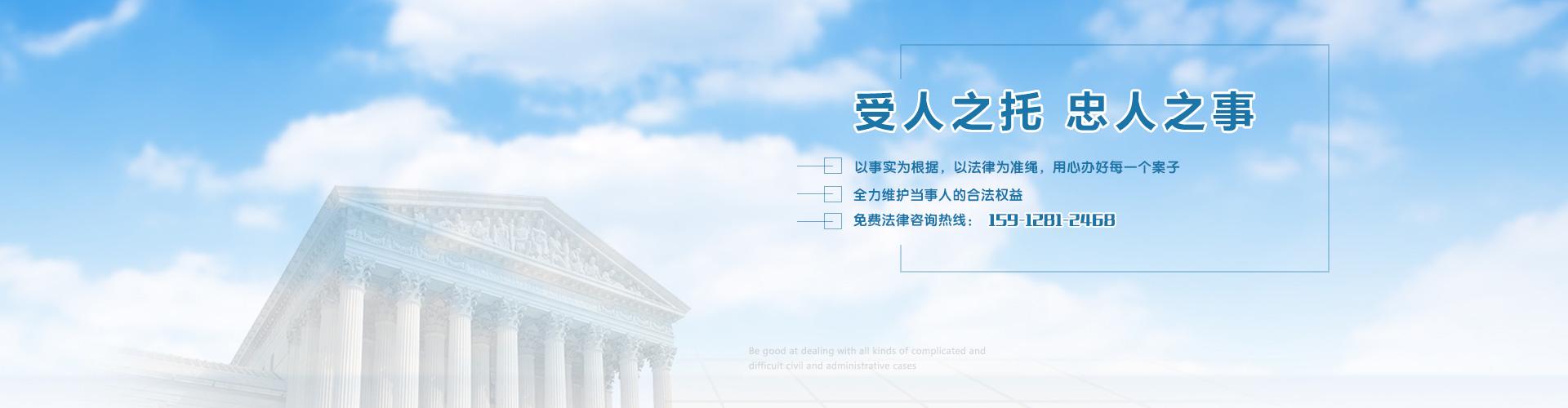 云南郜永红律师
