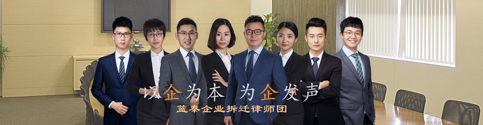 北京孟文静律师