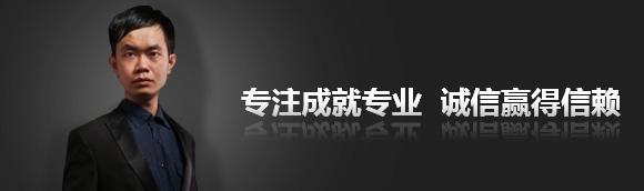 广州离婚律师|广州婚姻律师|广州离婚咨询 - 广州离婚律师网