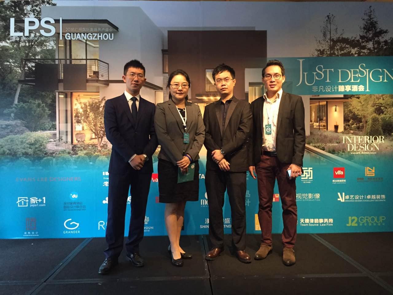 2016年马俊哲律师参加国际高端房产盛会1