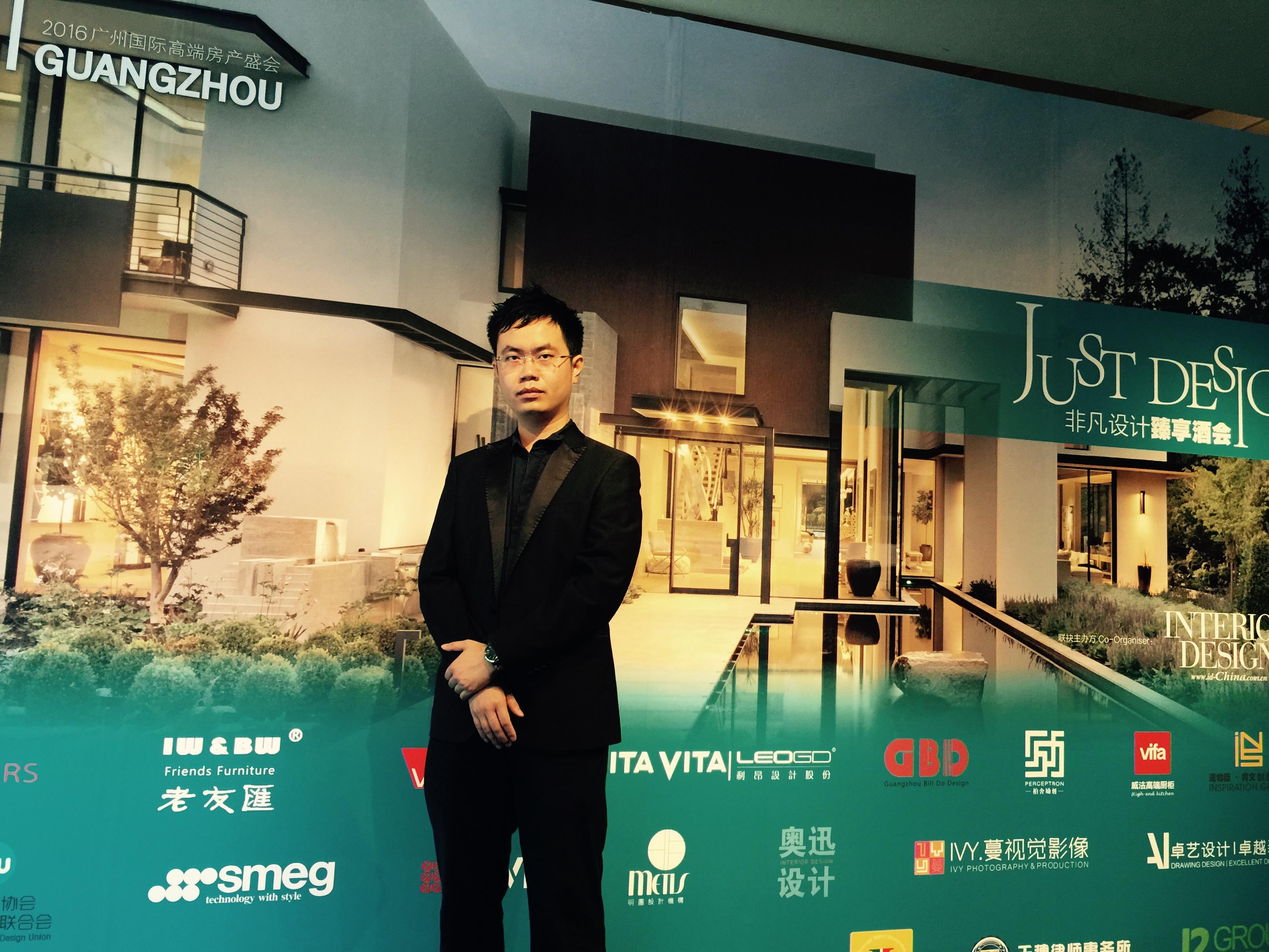 2016年马俊哲律师参加国际高端房产盛会