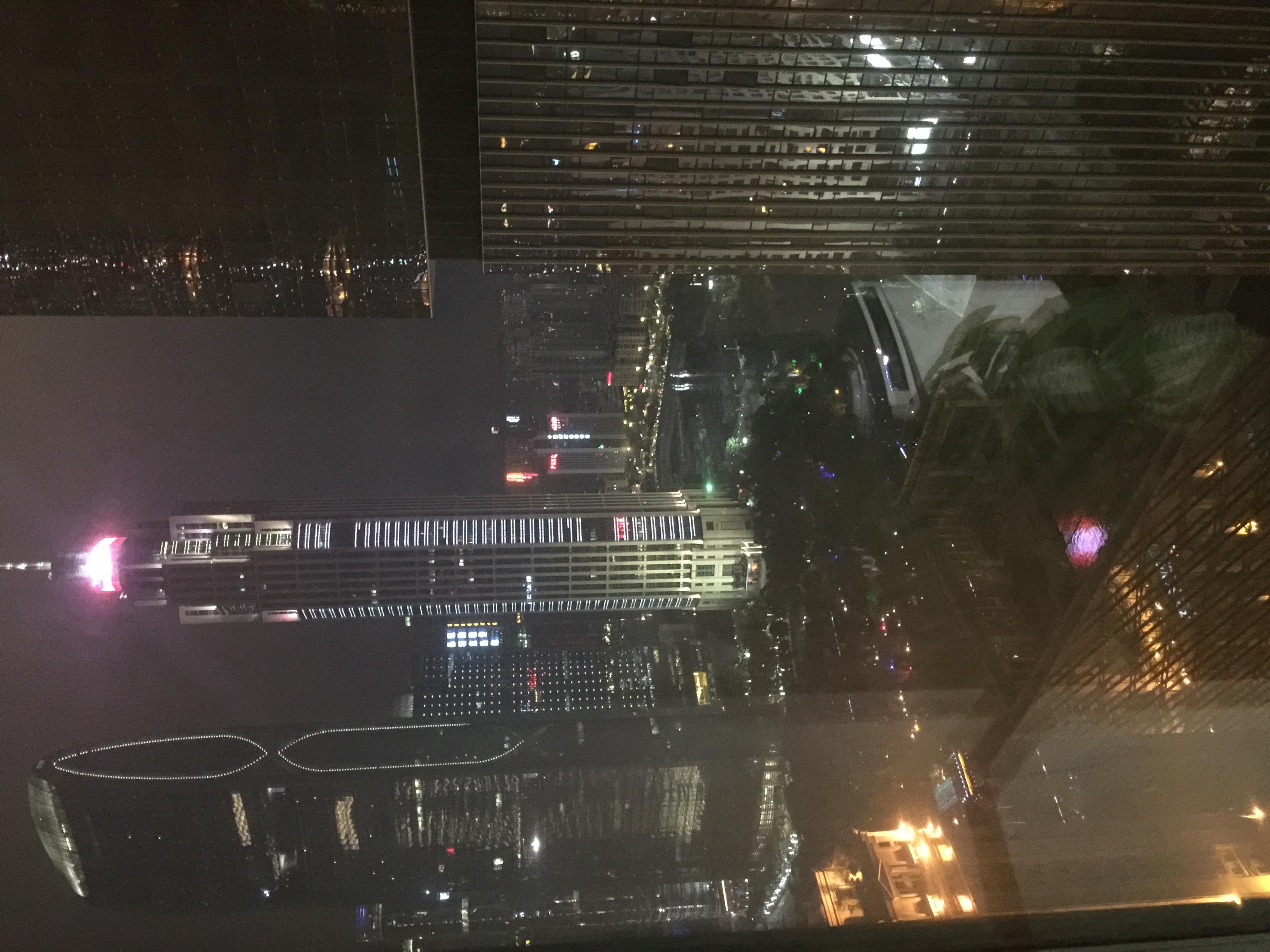 马俊哲律师办公室的窗外景色