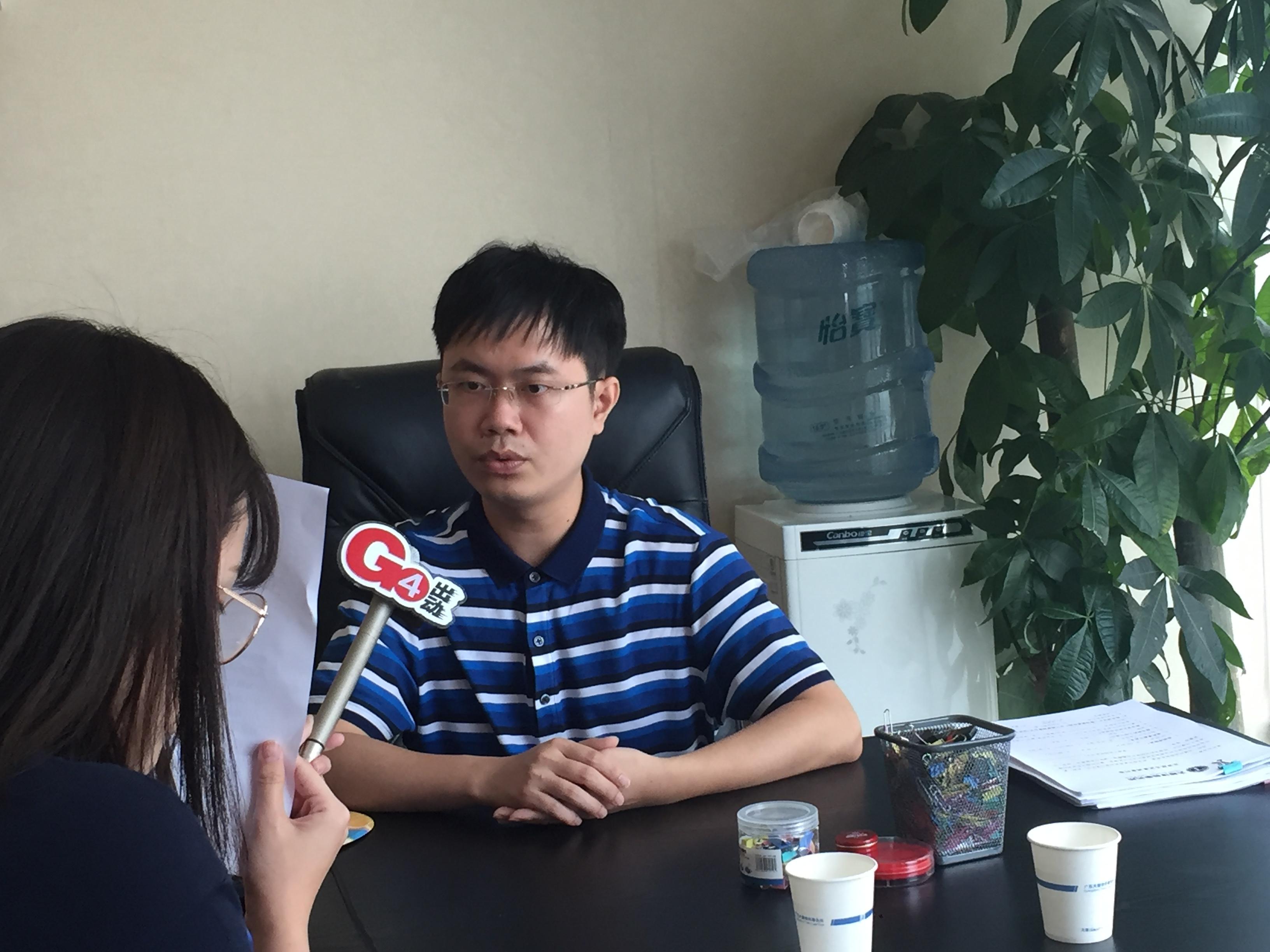 马俊哲律师接受《广视新闻》的采访
