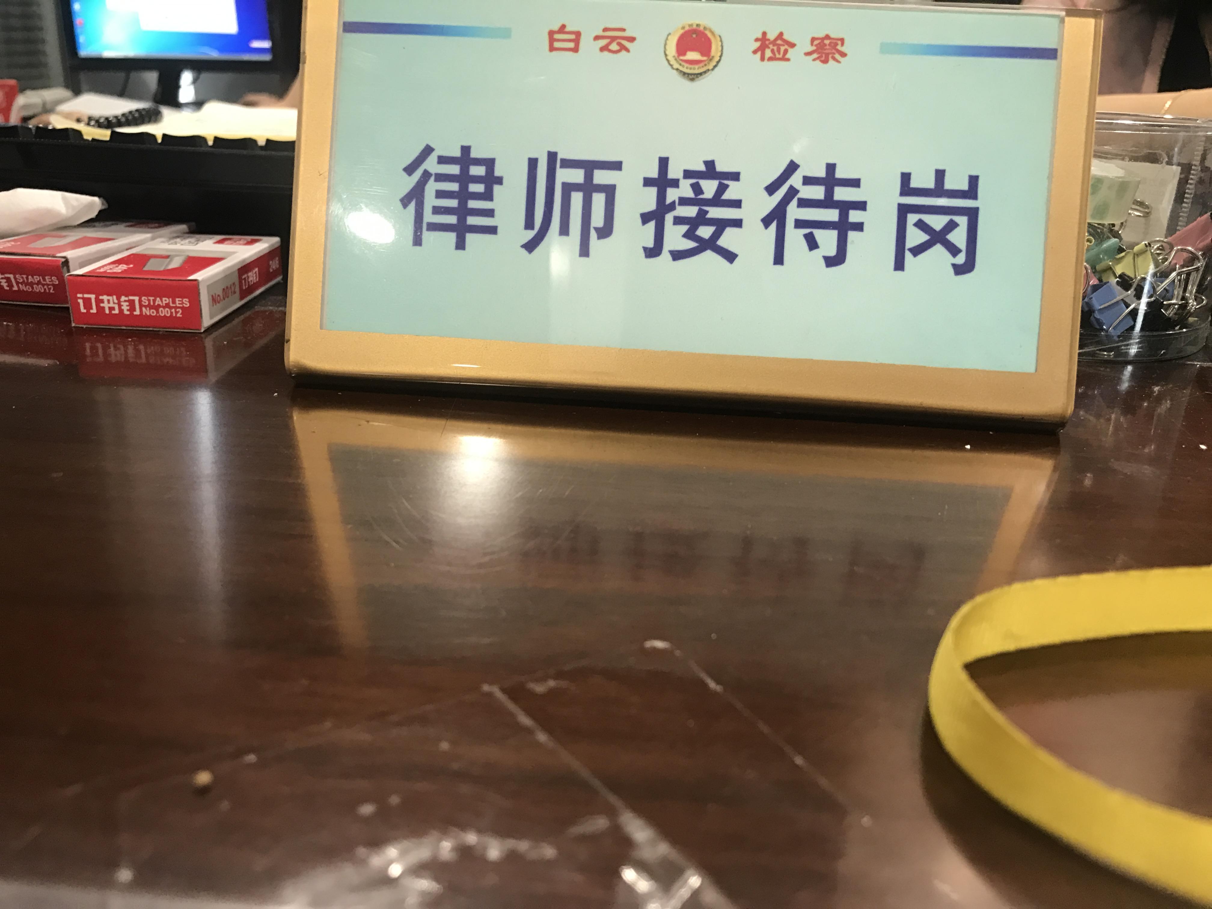 马俊哲律师接受老百姓的咨询