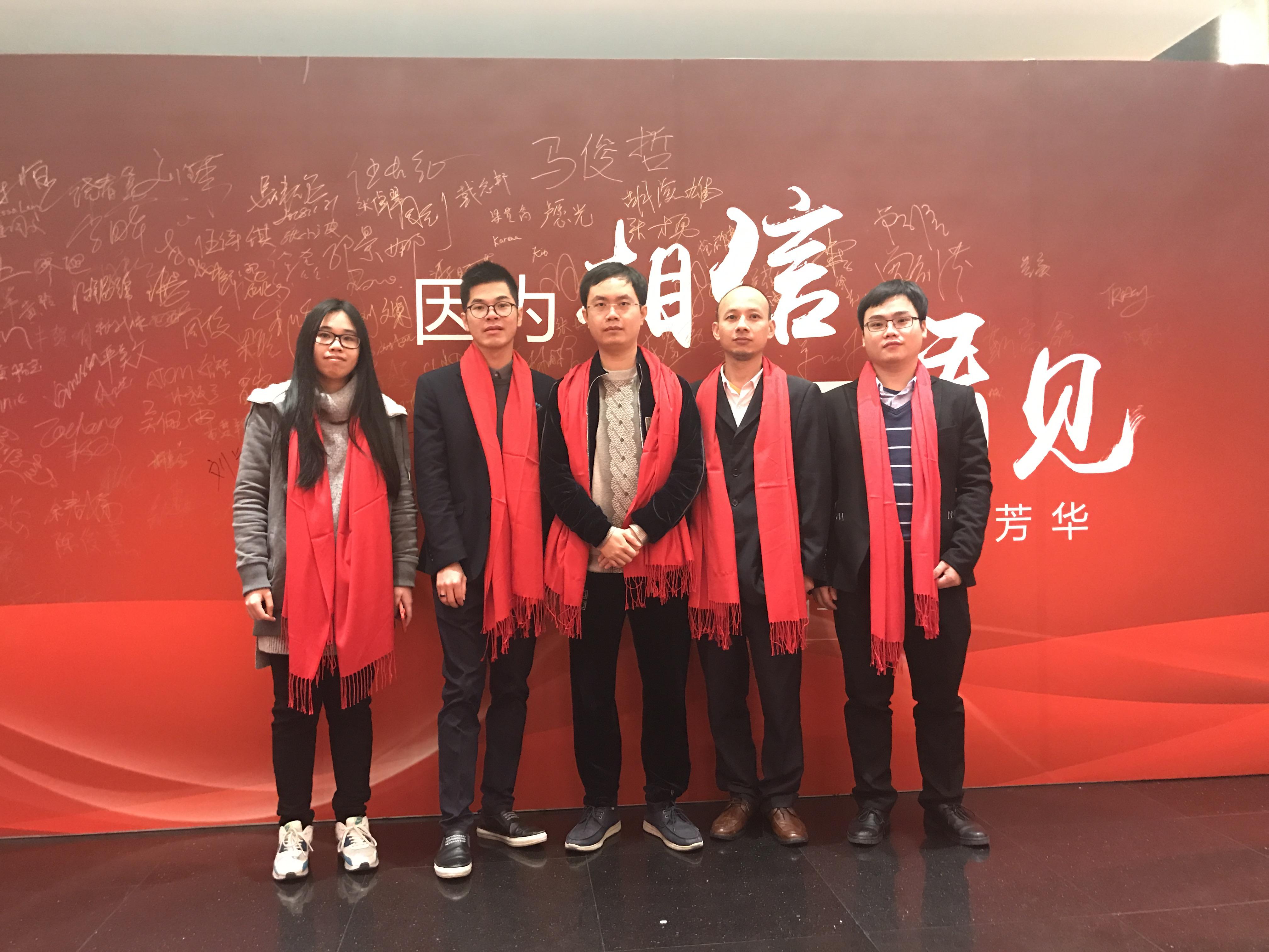 马俊哲律师团队参与律所年会合影
