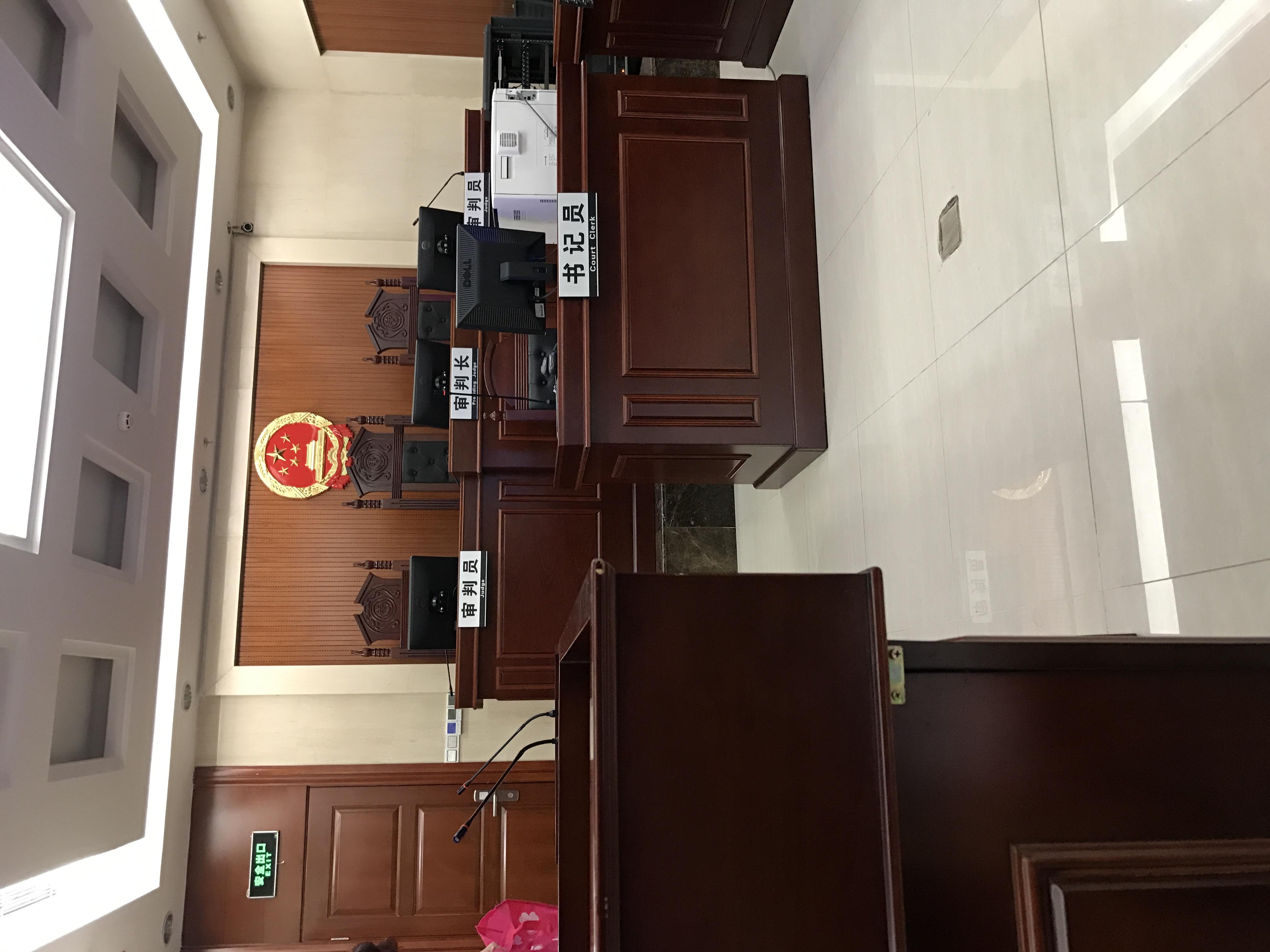 团队律师参与案件的庭审3