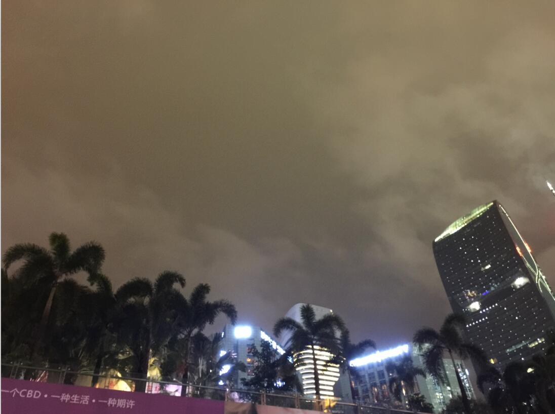 珠江新城1