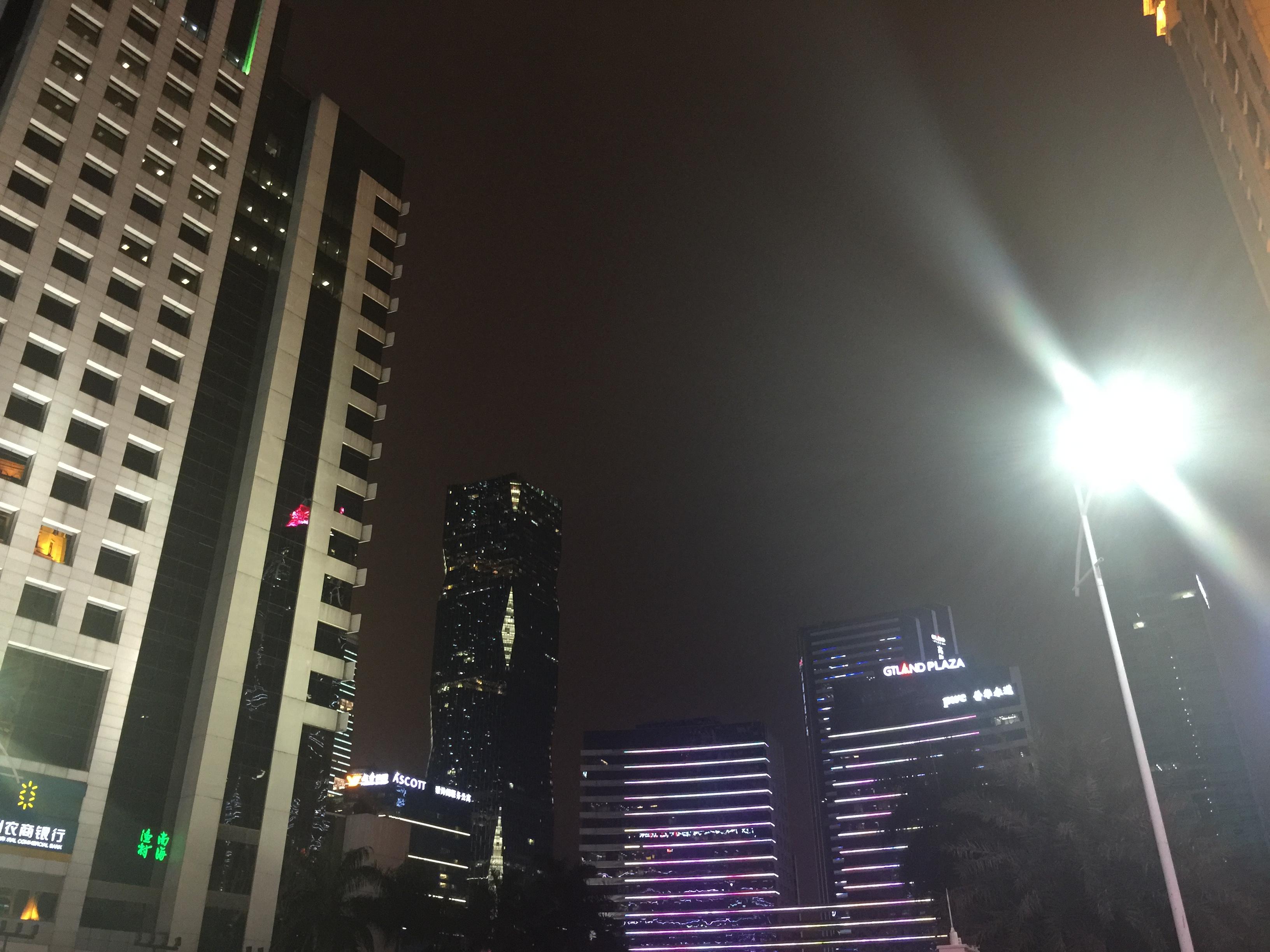 珠江新城4