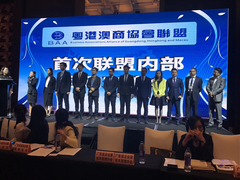 马俊哲律师参与行业协会联盟