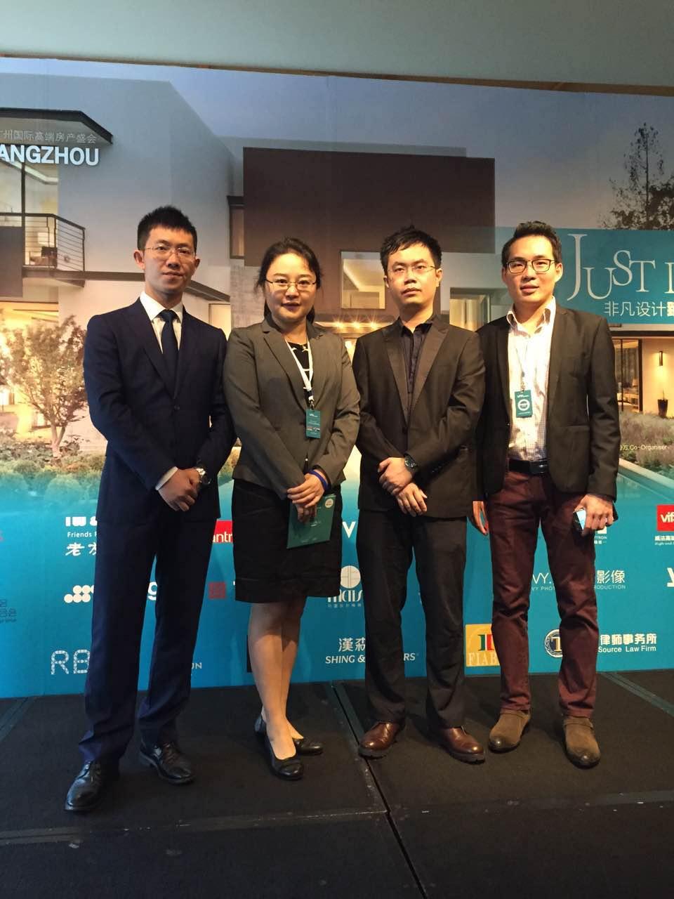 马俊哲律师参加国际会议合影