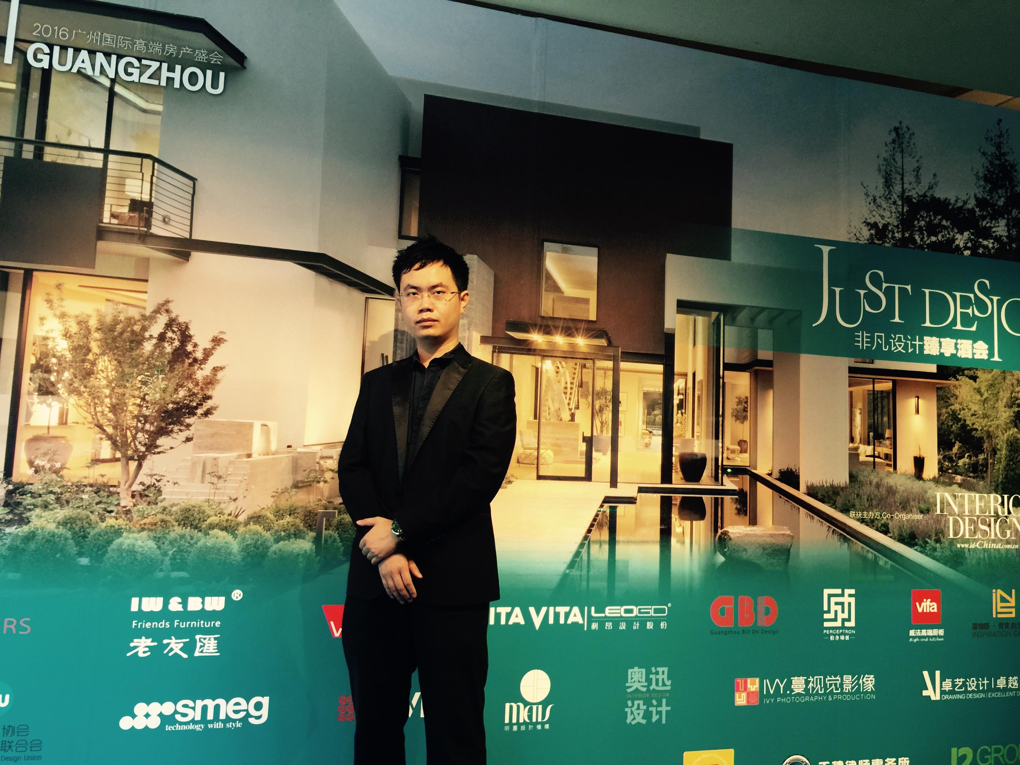 马俊哲律师参加国际会议现场 (2)