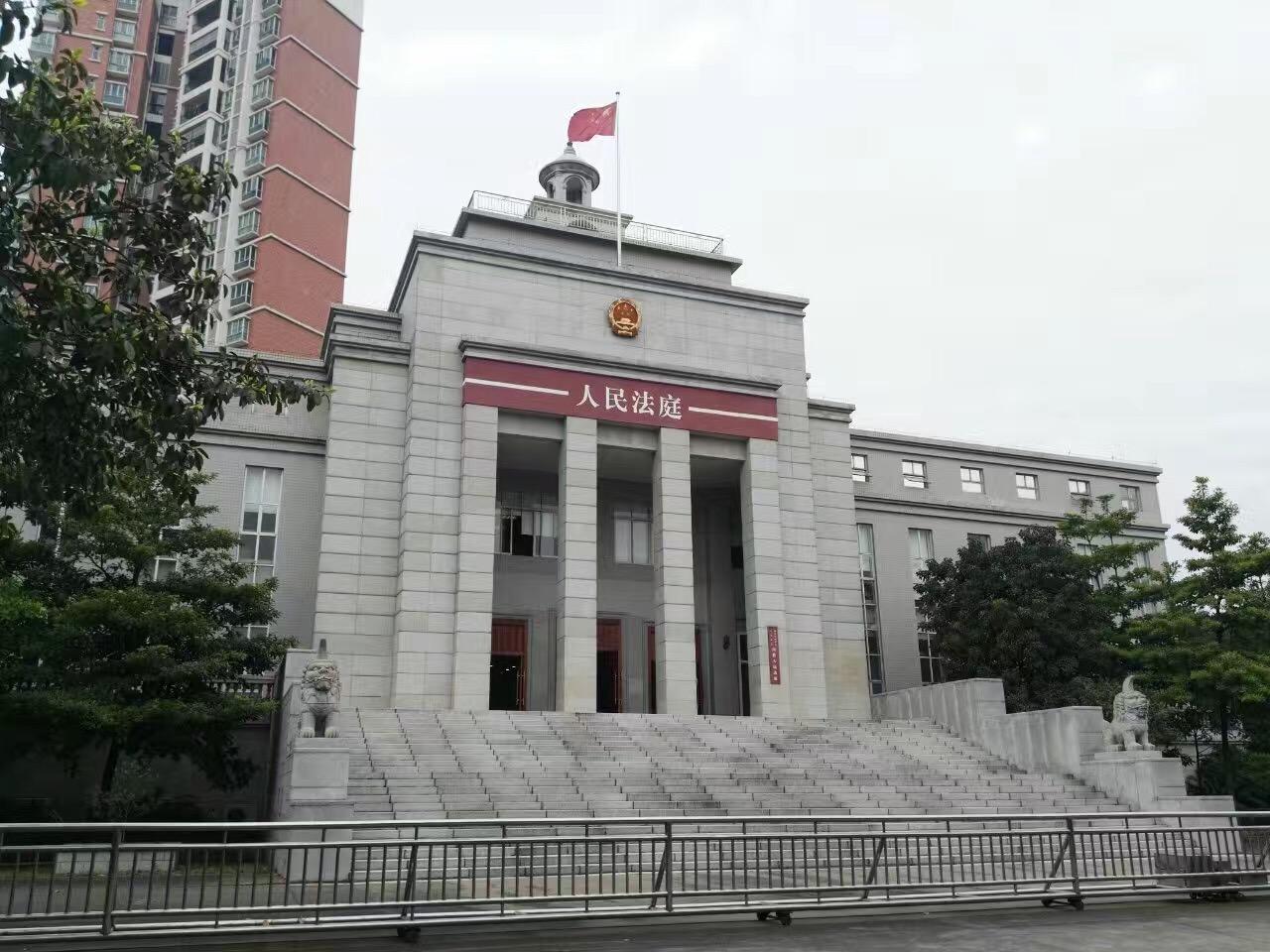 马俊哲律师出席法院庭审