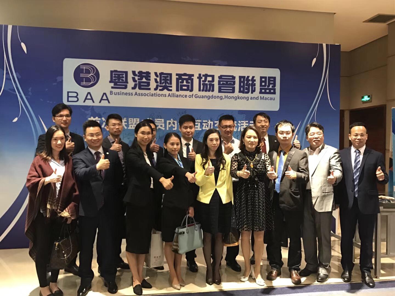 马俊哲律师出席粤港澳商协会联盟现场的集体合影