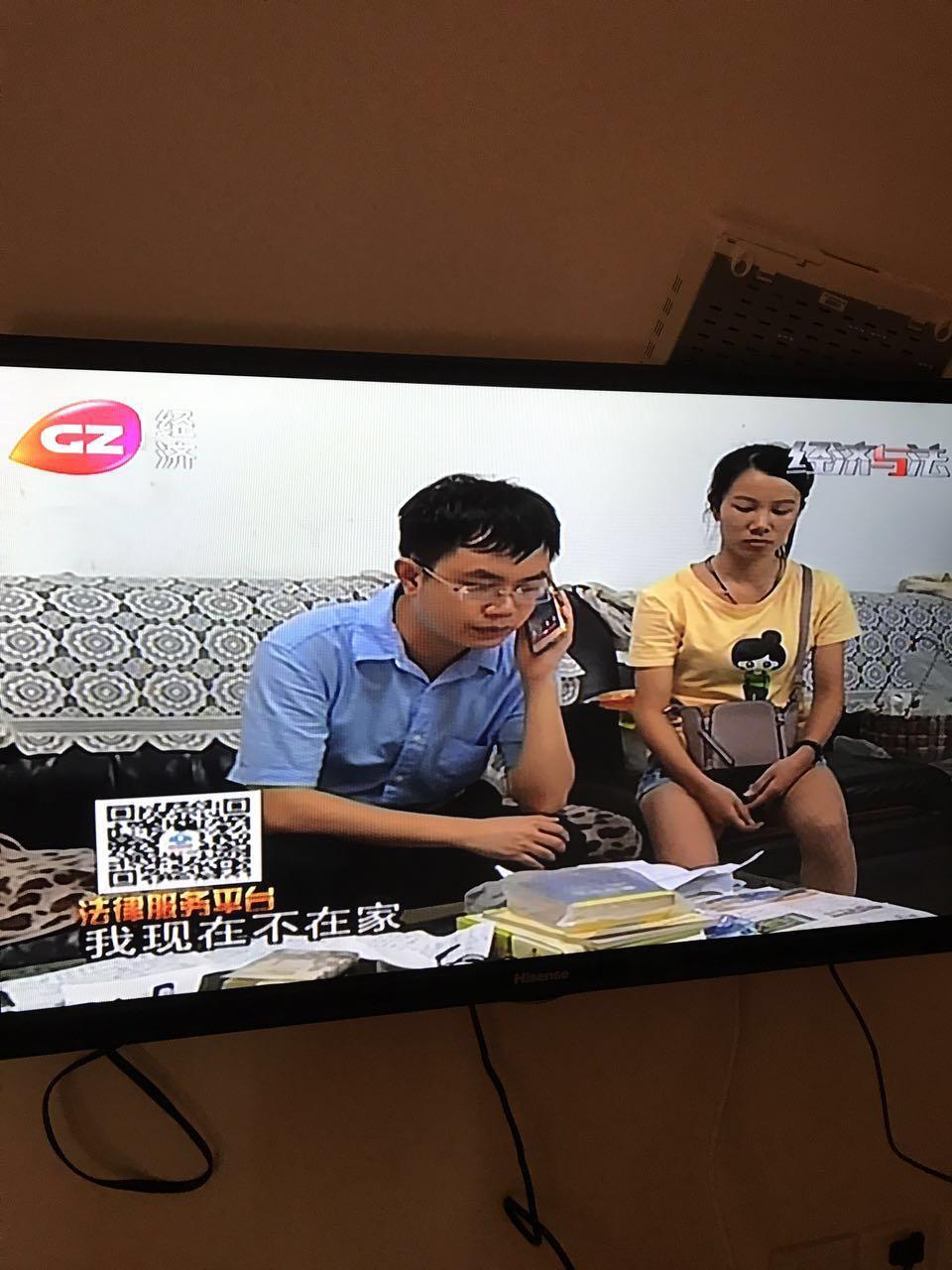 马俊哲律师在电视中的画面