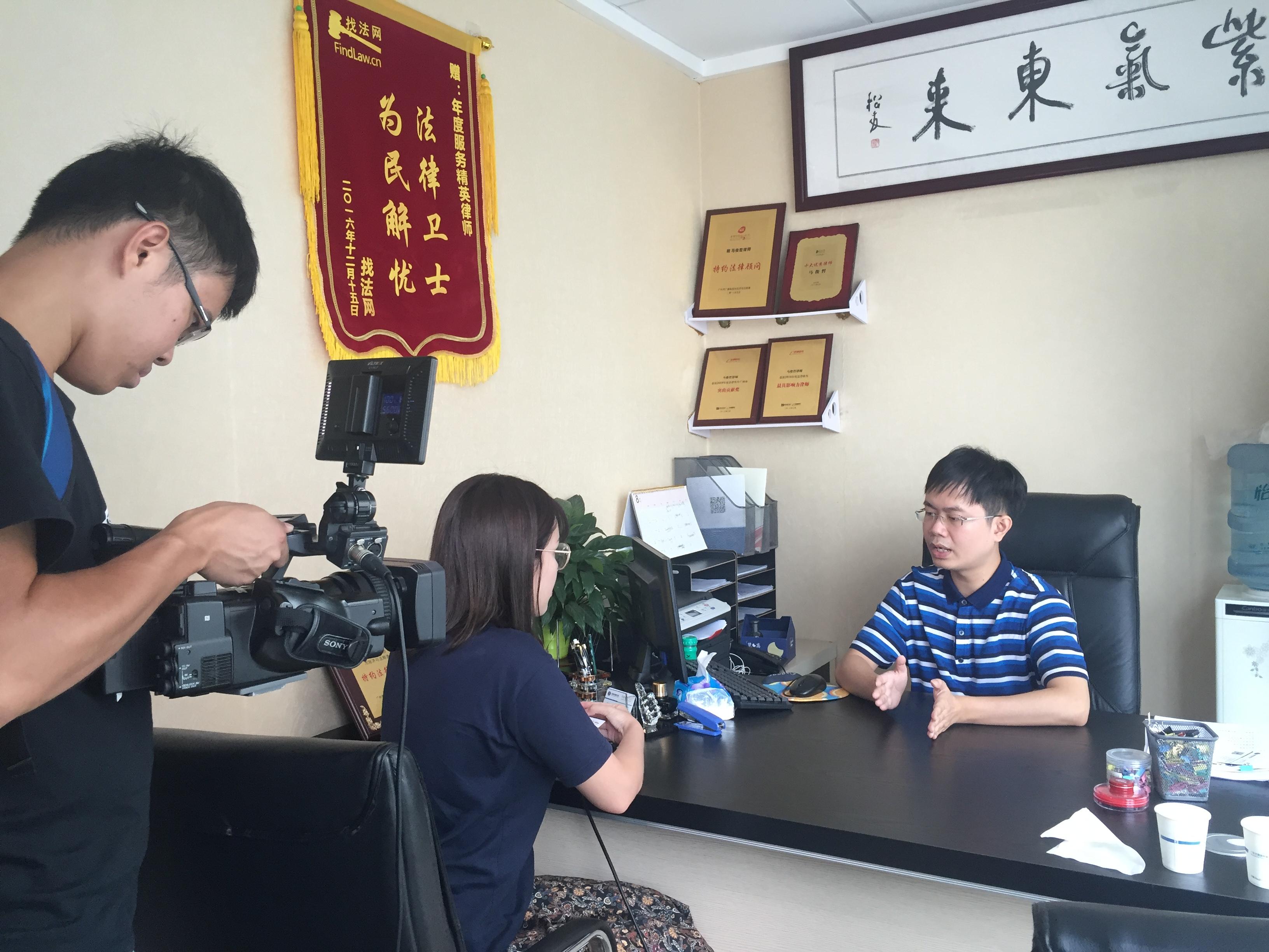 马俊哲律师接受《g4出动》栏目的采访